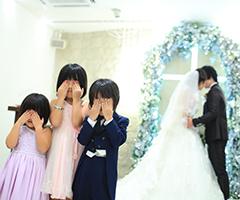 お子様と叶える結婚式